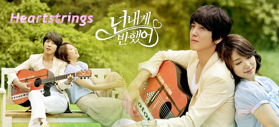 Heartstrings dorama